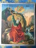 Святой Пророк Илья, фото №2