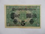 5 марок 1917 г. - 1, фото №3
