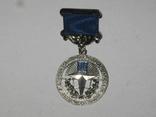 Медаль Служба Зовнішньої Розвідки ветеран розвідки