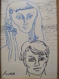 """Он и Она"" б.тушь. 18х10 см. Ан. Асаба (1943-1976), фото №7"