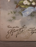 Свастика. Поздравительная открытка, фото №3