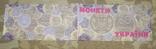 Монети України. Буклет НБУ по монетах 1992 р., фото №3