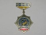 Знак Заслужений працівник Укргазпром