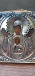 "Икона Богородица""Знамение""Серебро 84., фото №3"