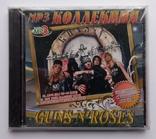 GANS N' ROSES. MP3 Коллекция., фото №2