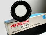 Pentacon AV 3,5/140 ( Meyer Trioplan), фото №5