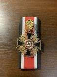 Орден Германия ( хорошая копия ), фото №2