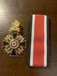Орден Германия ( хорошая копия ), фото №4