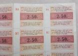 50 рублей. Государственное казначейское обязательство СССР., фото №7