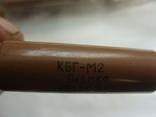 Конденсаторы кбг-м2.12шт., фото №3