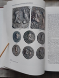 Клад позднебоспорских статеров из Фанагории. Фанагория. Том 5 (2), фото №7