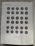 Клад позднебоспорских статеров из Фанагории. Фанагория. Том 5 (2), фото №12