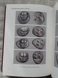 Клад позднеархаических монет из Фанагории. Фанагория. Том 8 (2), фото №9