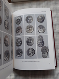 Клад позднеархаических монет из Фанагории. Фанагория. Том 8 (2), фото №11