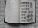 Введение в античную нумизматику.(2), фото №11