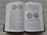 І великі мали гроші. Таляри із скарбів Тернопільщини в біографіях зарубіжних письменників, фото №10