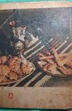 Солодке печиво ,Львов ,1970г авт.Дария Цвек, фото №13