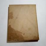 1969 Книга о вкусной и здоровой пище. Пищевая промышленность. Кулинария, фото №4