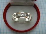 Серебряное Кольцо Размер 21.75 Молитва Спаси и сохрани 375 проба Золото 925 Серебро 817, фото №3