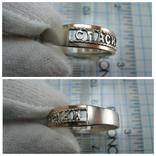 Серебряное Кольцо Размер 21.75 Молитва Спаси и сохрани 375 проба Золото 925 Серебро 817, фото №5