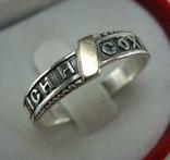 Серебряное Кольцо Размер 20 Молитва Спаси и сохрани 375 проба Золото 925 Серебро 823