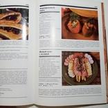 1989 Диетическая кулинария. Не бойтесь диеты. Сечански И., Хорватова А., фото №11