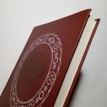 1987 Книга о вкусной и здоровой пище. Москва Агропромиздат. Кулинария, фото №4