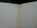 """""""Очерки общей и сопоставительной стилистики"""" 1971 г. Филология., фото №4"""