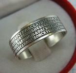 Серебряное Кольцо Размер 21 Молитва Отче наш 925 проба Серебро Православное 807