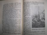 В.Ю.Визе Моря Советской Арктики 1936г., фото №7