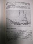 В.Ю.Визе Моря Советской Арктики 1936г., фото №8