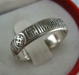 Серебряное Кольцо Размер 19 Бесконечность Молитва Господи помилуй 925 проба Серебро 782