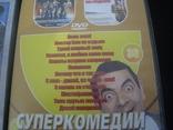 Видео касеты 6 штук + бонус три диска, фото №6