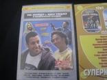 Видео касеты 6 штук + бонус три диска, фото №7