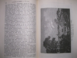 История Екатерины второй в 2-х т.(репринт), фото №8