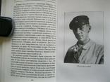 Адмирал Канарис, фото №6