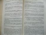 Литературное наследство Декабристы-литераторы т.59 1954г., фото №7