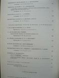 Литературное наследство Декабристы-литераторы т.60 кн.1 1956г., фото №7