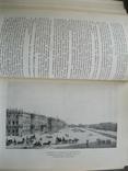 Литературное наследство Декабристы-литераторы т.60 кн.1 1956г., фото №8