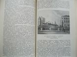 Литературное наследство Декабристы-литераторы т.60 кн.1 1956г., фото №10