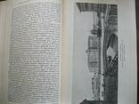 Литературное наследство Декабристы-литераторы т.60 кн.21 1956г., фото №7