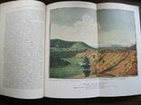 Литературное наследство Декабристы-литераторы т.60 кн.21 1956г., фото №10