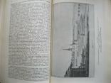 Литературное наследство Декабристы-литераторы т.60 кн.21 1956г., фото №11