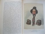Литературное наследство Декабристы-литераторы т.60 кн.21 1956г., фото №12