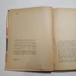 1973 Приглашаем к столу, рецепты, кулинария, фото №7