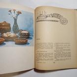 1973 Приглашаем к столу, рецепты, кулинария, фото №10