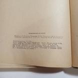 1973 Приглашаем к столу, рецепты, кулинария, фото №13