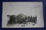 Первая мировая. Германия. Рытье траншеи. фото открытка. полевая почта, фото №2