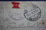 Первая мировая. Германия. Рытье траншеи. фото открытка. полевая почта, фото №5