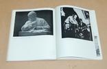 Каталог выставки 1964 год, фото №6